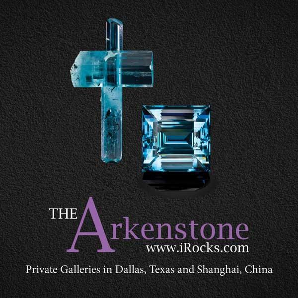 The Arkenstone